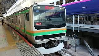 【E231系1000番台トップナンバー編成】12月7日東京駅 E231系1000番台 宮ヤマU501編成 発車