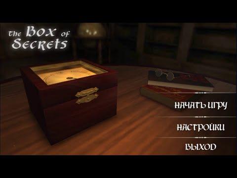 The Box 0f Secrets - 3D Escape Game Walkthrough   FULL