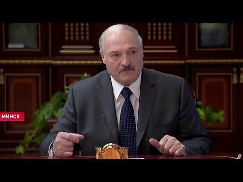 Лукашенко: Мы ещё не знаем, где то дно! О коронавирусе, России и поддержке бюджетников