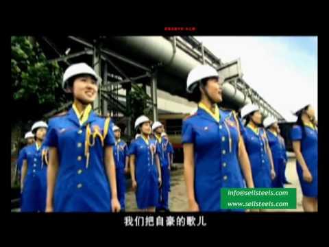 angang factory