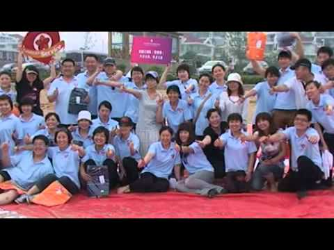InterContinental Qingdao Celebrate Service 2011