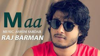 Maa | Raj Barman | Ashim Sardar | Sajna