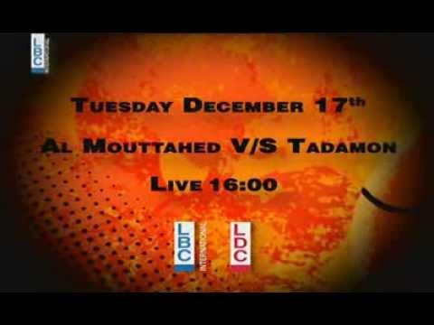 Al-Moutahed v/s Tadamon - Tuesday 17 December , 2013