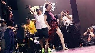 AC & Yoonji vs J Smooth & Jay K - Dance Vision vol.7 Freestyle 2v2 Semi Final