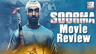 Soorma Movie Review: Hockey, Humour And More | Diljit Dosanjh, Taapsee Pannu | LehrenTV