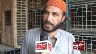Huriyat News   Karachi Pets / Birds Market  - Special Report