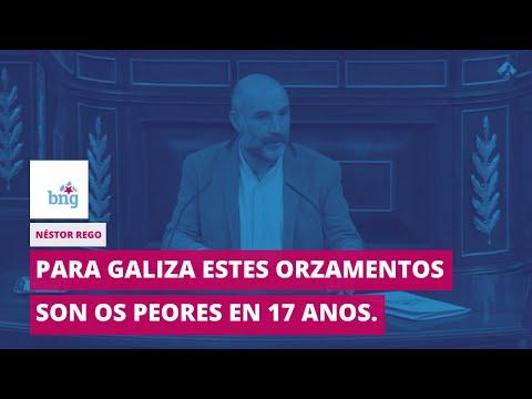 Néstor Rego: «Para Galiza estes orzamentos son os peores en 17 anos»