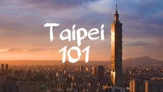 Taipei 101, Universiade 2017