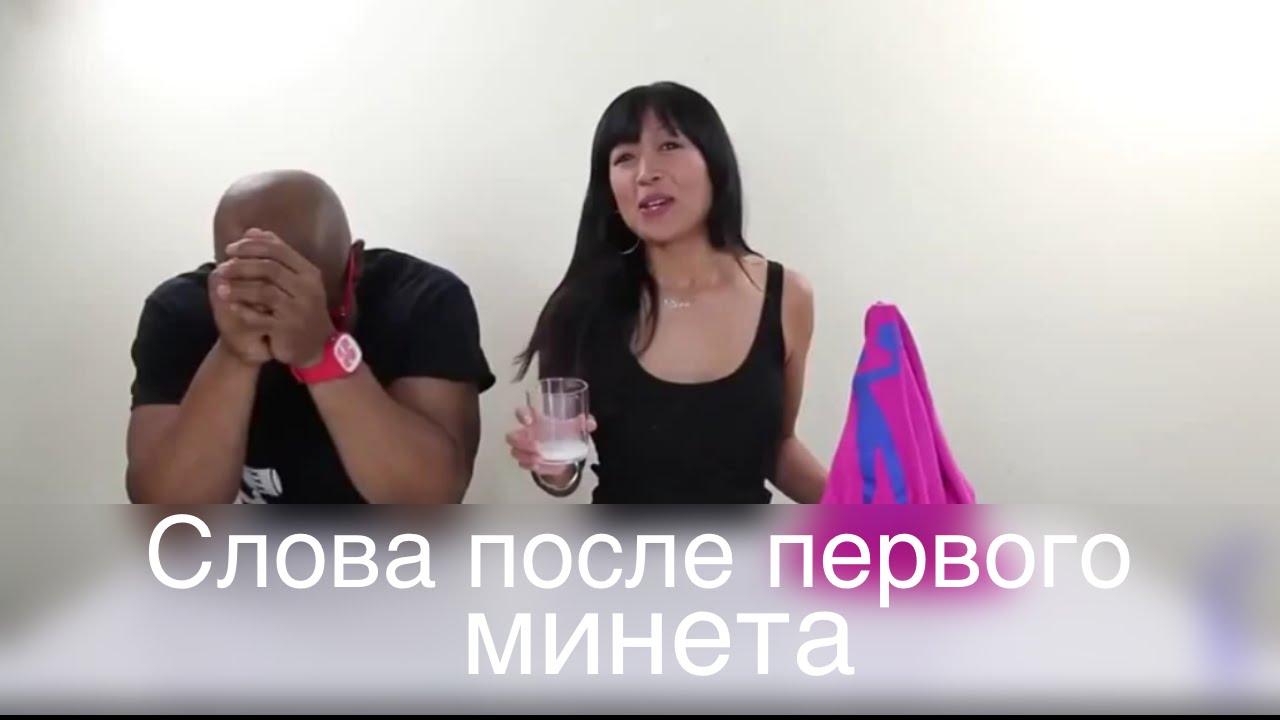 Видео смешного миньета