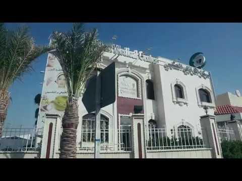 Al Razi Medical  Center