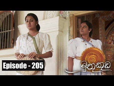 Muthu Kuda | Episode 205 17th November 2017