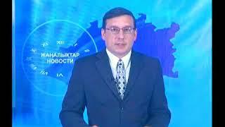 Тихая война ИП и Карагандинской Академии МВД РК  имени Баримбека Бейсенова.