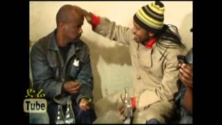Yemehuran Chat Bet - Ethiopian Comedy
