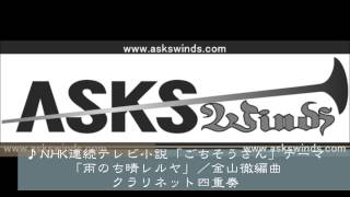 http://askswinds.com/shop/products/detail.php?product_id=395 NHK連...