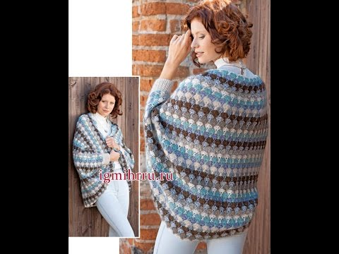Crochet Patterns For Free Crochet Shawl Patterns 1291 Youtube