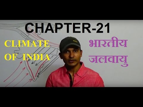 INDIAN GEOGRAPHY : Indian Climate | Part -1 |भारतीय जलवायु