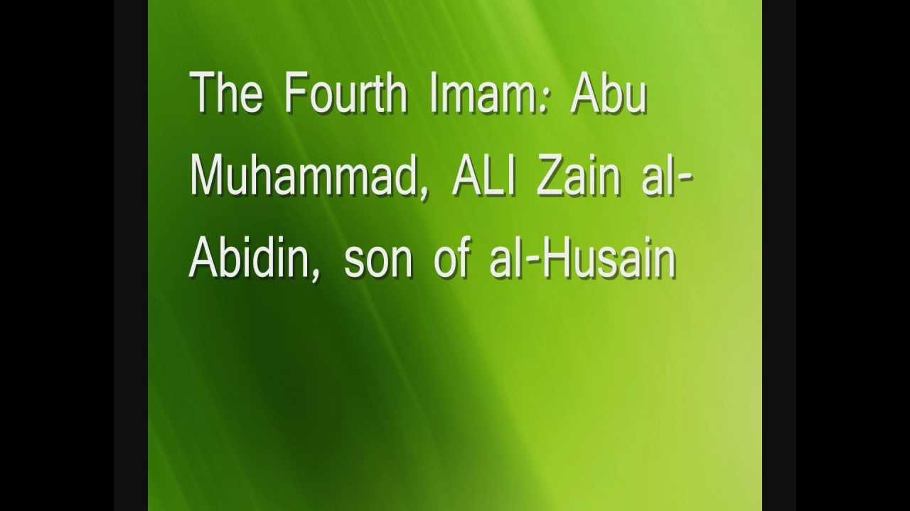 The 12 Imams 1 to 12 (Names) Ahlul Bayt [1080p]