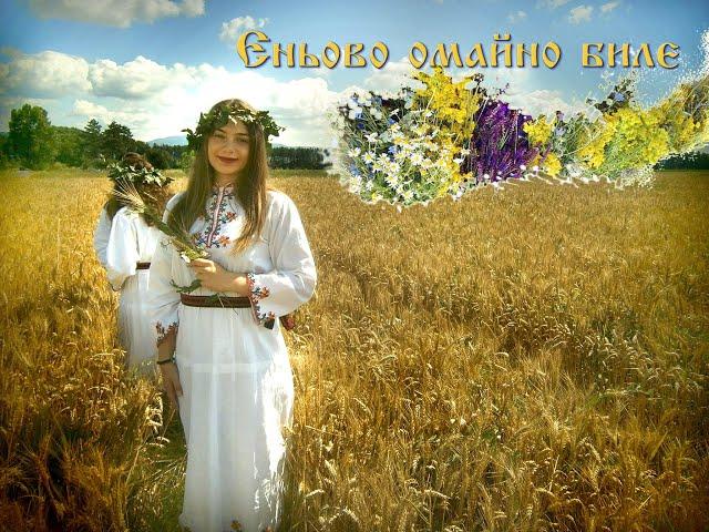 YouSofiaTV НА ЖИВО: Фолклорен празник-събор в кв. Ботунец