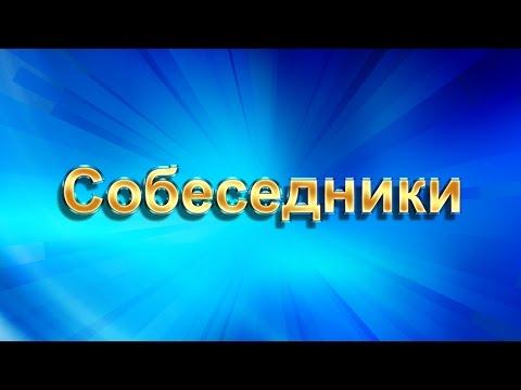 Философия Константина Циолковского