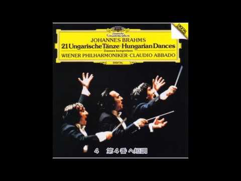 ブラームス - ハンガリー舞曲集(全21曲) アバド ウィーンフィル