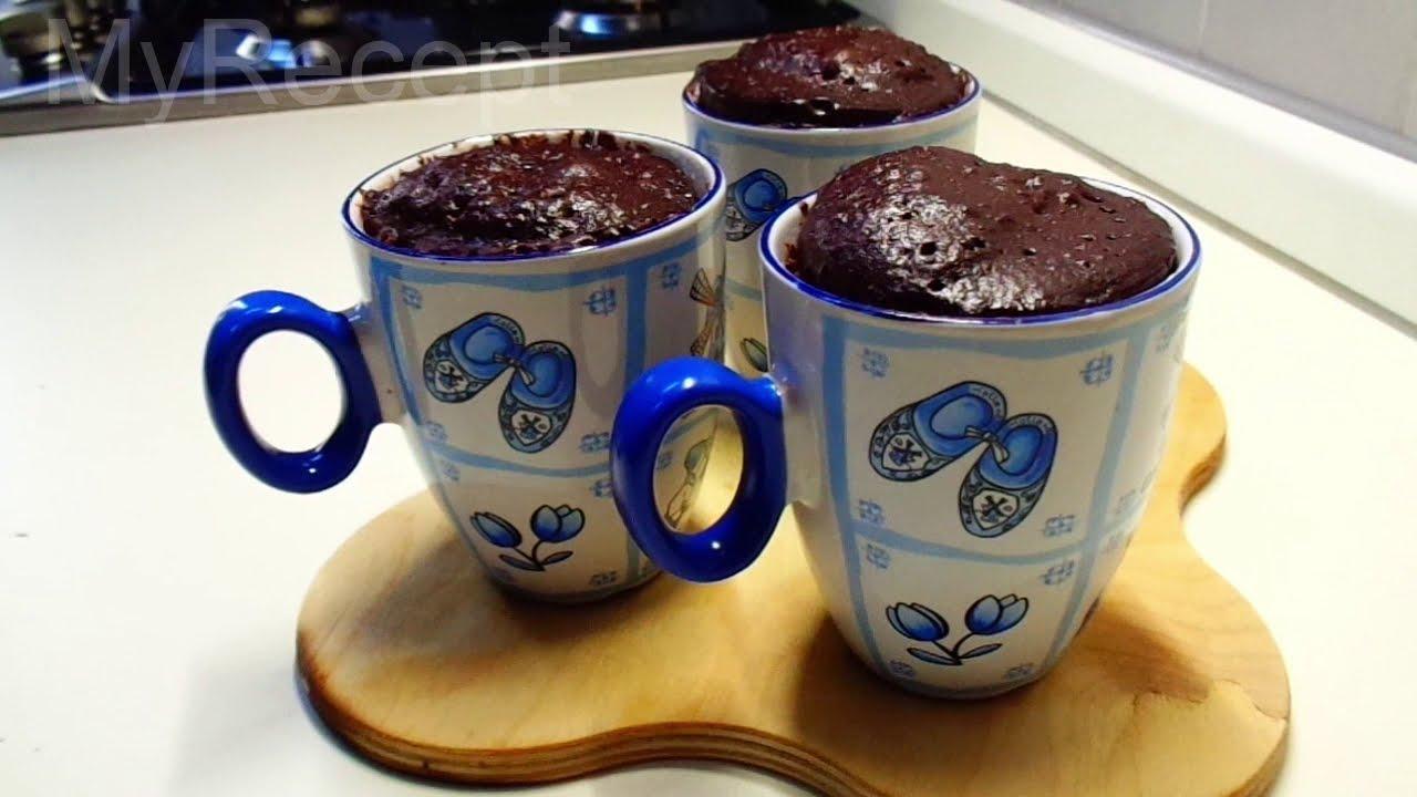 Кексы Шоколадные за 3 минуты в Кружке в Микроволновке