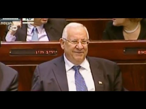 Israeli lawmakers elect Reuven Rivlin as president  | Journal