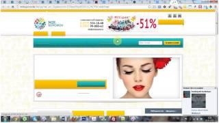 Сервис скидок и купонов на Wordpress