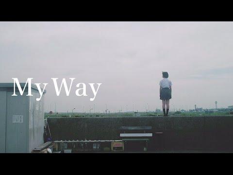 當山みれい 『My Way』