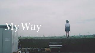 當山みれい - My Way