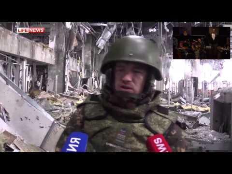 Посвящение Донецку на фоне новостей из Донецка