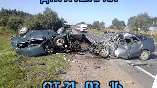 Новая подборка аварии и ДТП от 'Дави На Газ' за 21. 03. 16 Смерть, Мясо, Драки, Драки.