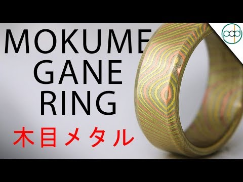 Making a Mokume Gane Ring - Ancient Japanese Metal Composite