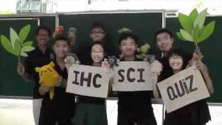 ihc science quiz 2011 (pokemon edition) teaser2.m4v