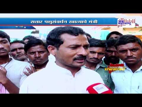 PANCHNAMA (Aurngabad,sillod) Abdul Sattar - Episod 5 (Part 2)