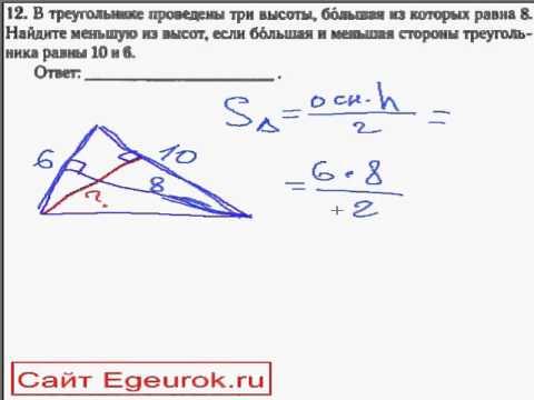 Задачи с решением по площади решение задач на холостой ход