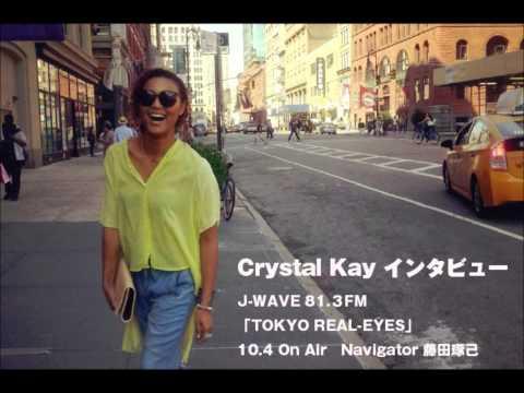 Crystal Kay インタビュー @TOKYO REAL-EYES