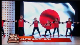 J.B. STAR VARSITY (JAPAN)(HHI-WORLD-2018), VARSITY (prelim)