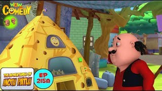 Samosa Vending Machine - Motu Patlu in Hindi - 3D Animated cartoon series for kids - As on Nick