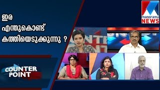 Why do victim take weapon to react | Counter point | Manorama News