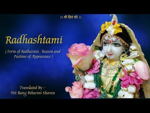 Radhashtami ( Form of Radharani , Reason and Pastime of Appearance ) // 17/09/18