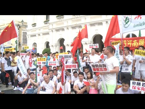 Macao Residents Protest Against South China Sea Arbitration Award