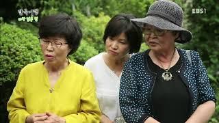 한국기행 - Korea travel_마당 넓은 집 5부 사랑이 꽃피는 정원_#001