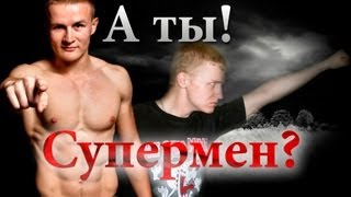 Download ВидеоОбзор - Михаил Яцык Mp3 and Videos