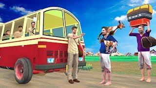 बस यात्रा Bus Driver हिंदी कहानिया - Funny Comedy Stories Bedtime Moral Kahaniya - Hindi Fairy Tales
