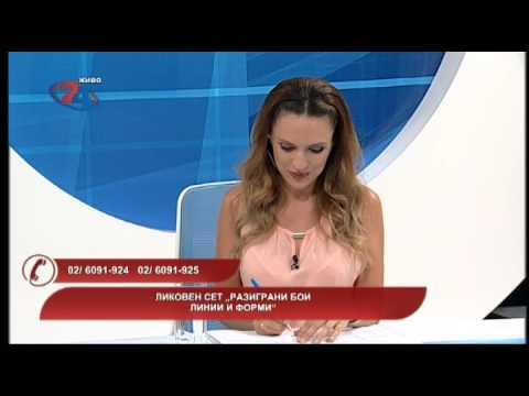 """Македонија денес - Ликовен сет """"Разиграни бои линии и форми"""""""