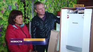 Вручаем газовый котел Navien в поселке Иртышский