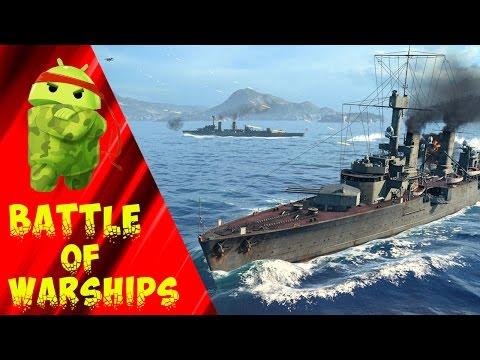 Battle of Warships - морские баталии на Андроид