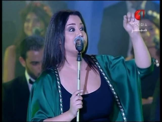 music yosra mahnouch mp3 gratuit