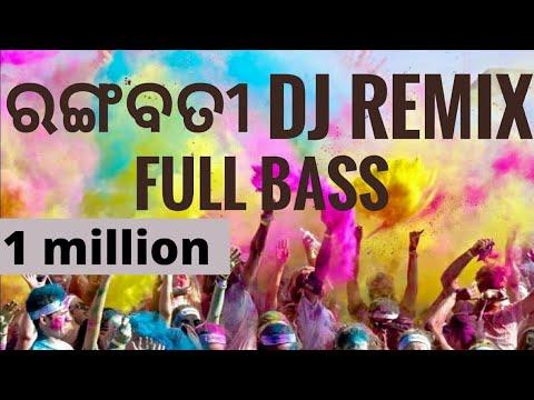 Rangabati rangabati odia sambalpuri DJ remix   Latest Sambalpuri remix 2018