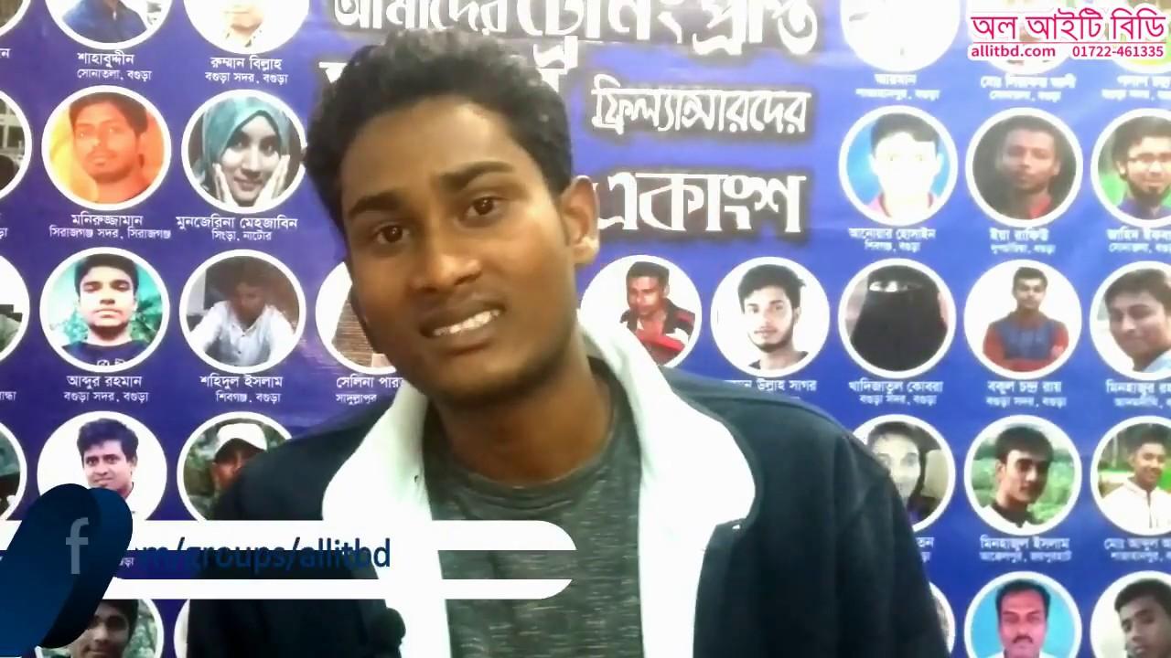 Success Story in Freelancing | Karim Gazi